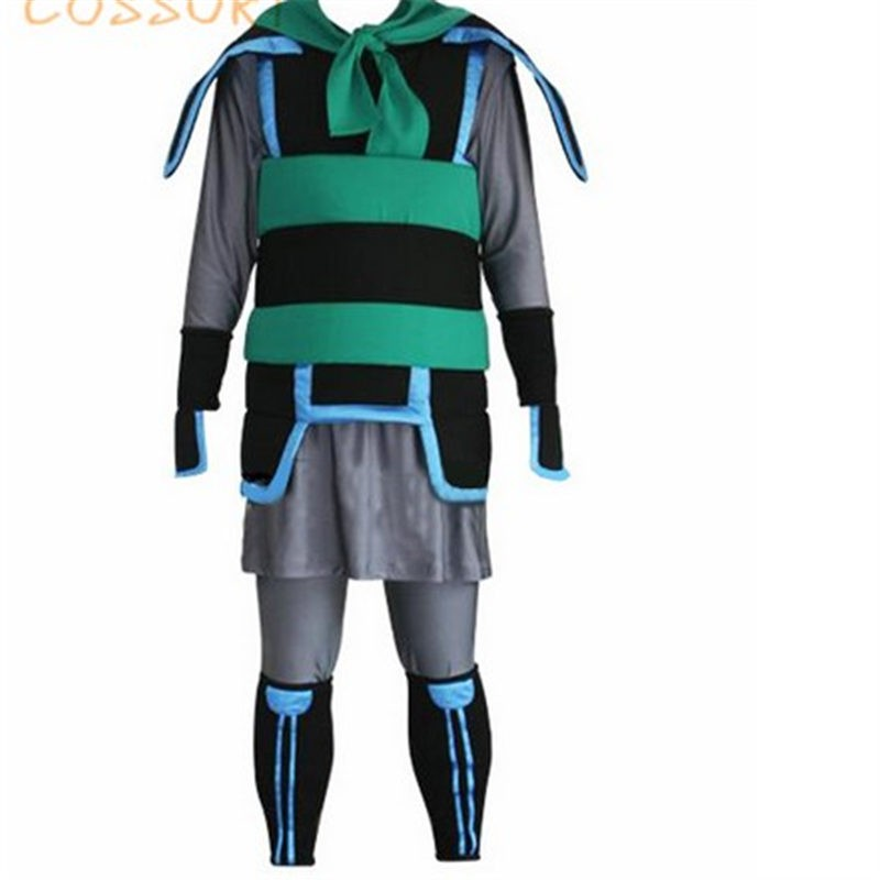 Disney Kingdom Hearts 2 Hua Mulan Cosplay Costume