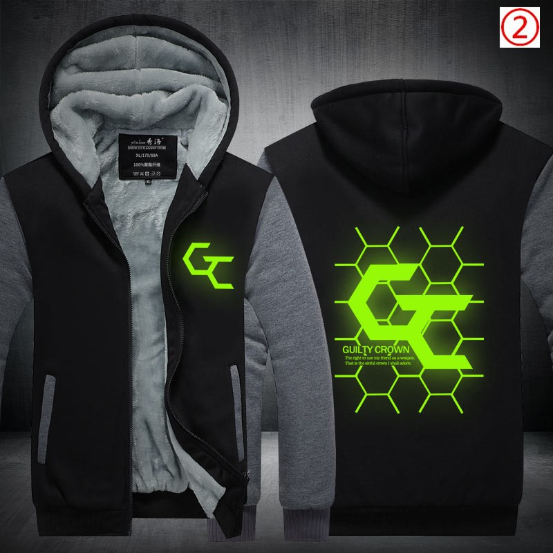 Guilty Crown Logo Noctilucence In Dark Thick Zip Hoodies